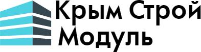 Крым Строй Модуль